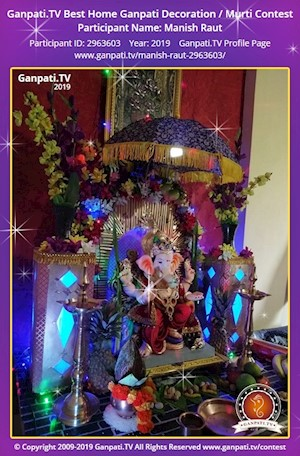Manish Raut Home Ganpati Picture