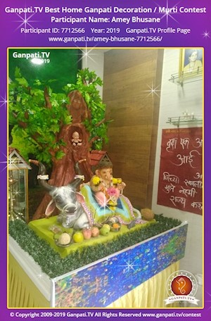 Amey Bhusane Home Ganpati Picture